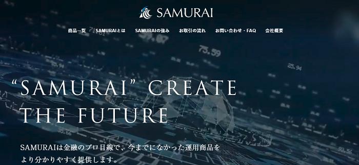 SAMURAI口座開設01