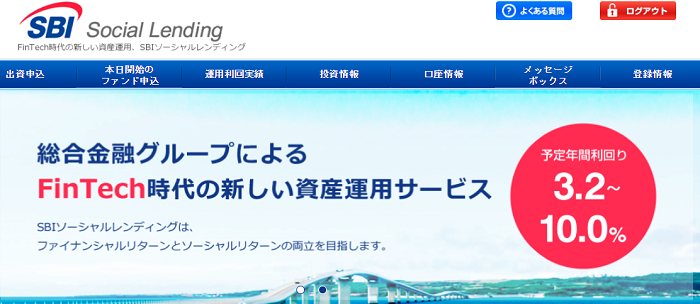 ソーシャルレンディングランキング「投資のしやすさ」第1位の、SBIソーシャルレンディングの、ホームページ画像。