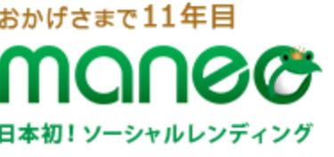maneo(マネオ)のロゴ