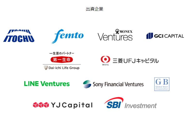 クラウドクレジット株式会社自体はベンチャー・中小企業だが、多数の有力企業から出資を受けている。