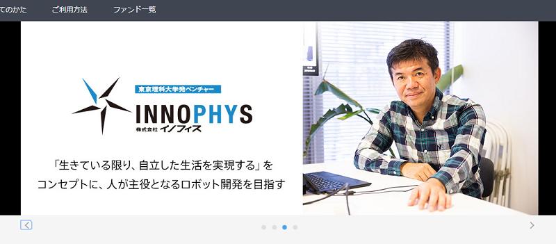 ソニー銀行のソーシャルレンディングサービス「Sony Bank GATE」