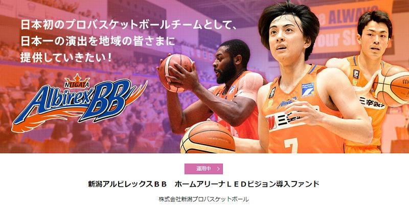 ソニー銀行のソーシャルレンディングサービス「Sony Bank GATE」02