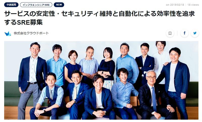 新興ソーシャルレンディング【Funds】転職情報