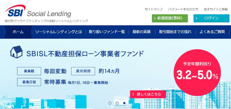 ソーシャルレンディングで200万円を投資・運用するとしたら02