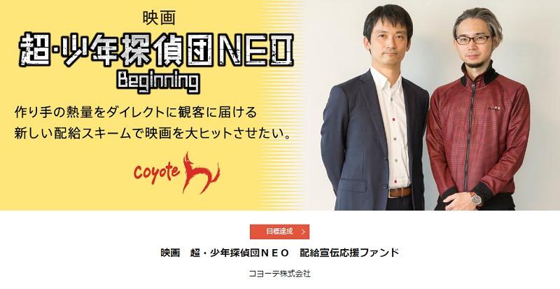 ソーシャルレンディングの未来予測・展望3:新規参入03