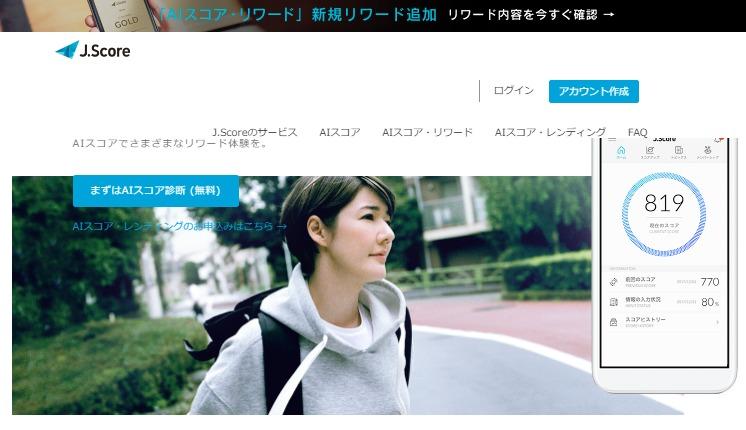 日本のソーシャルレンディングが、p2pレンディング(個人間融資)へと昇華するために必要な物