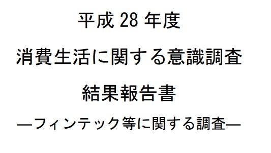 ソーシャルレンディング関連PDF資料まとめ07
