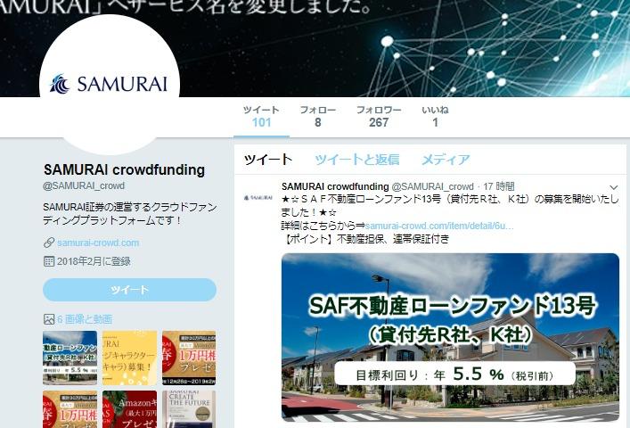 SAMURAIのツイッターアカウント