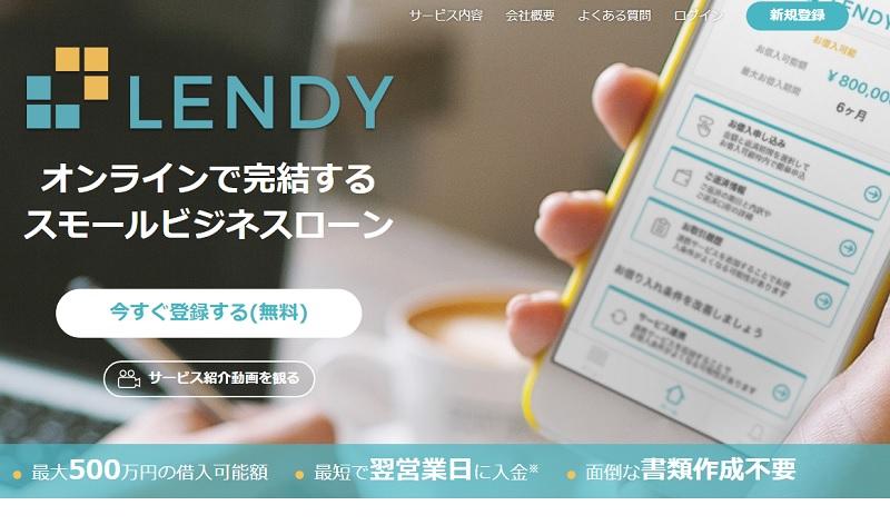fundsのファンド組成企業、LENDY株式会社