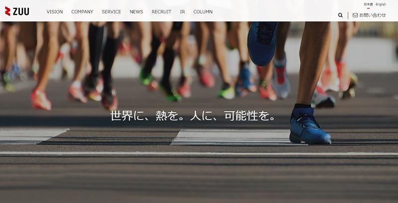 ソーシャルレンディング比較サイト、ZUU fundingの運営会社