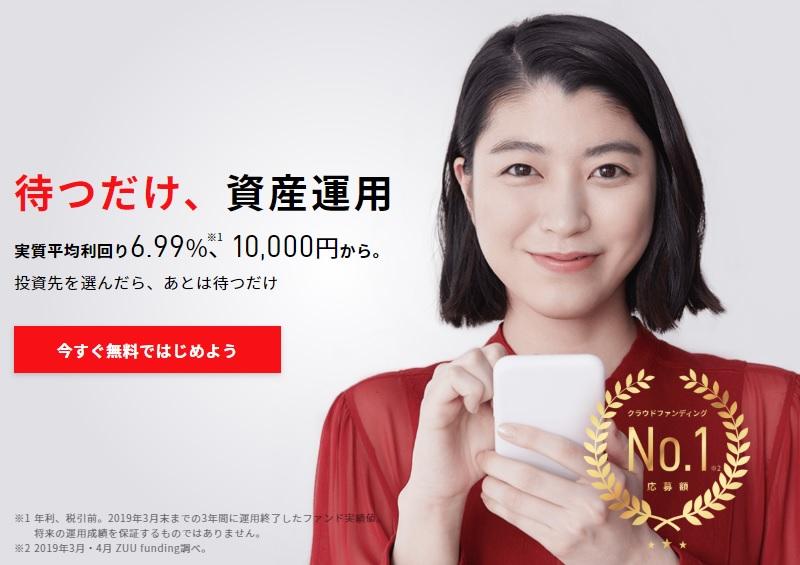 日本クラウド証券株式会社運営「クラウドバンク」とは