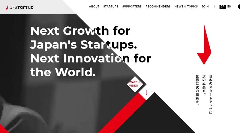 「J-Startup」とは