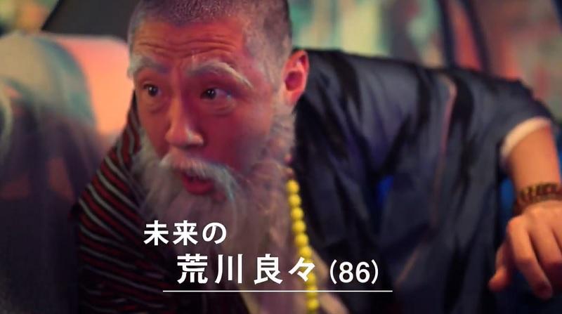 クラウドバンクの新テレビCMが、テレビ東京関東圏にて放送開始