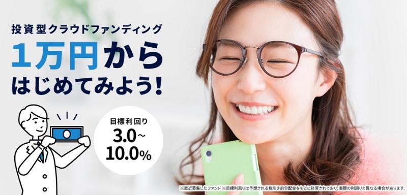 ソーシャルレンディングおすすめ業者4【SAMURAI】