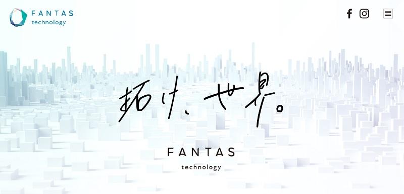 FANTAS technology社のケース