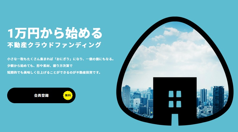 ONIGIRI Funding(おにぎりファンディング)