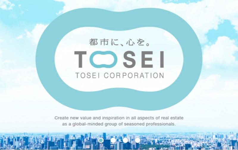 国土交通省から不動産クラウドファンディング許可を受けている、トーセイ株式会社