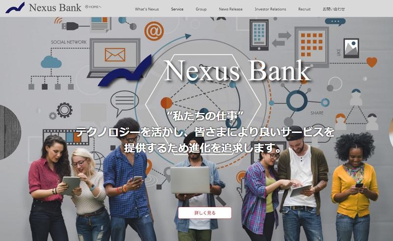 融資型クラウドファンディング銘柄、Nexus Bank株式会社